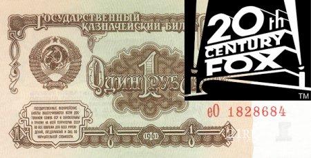 Товары и цены прошлого века. СССР