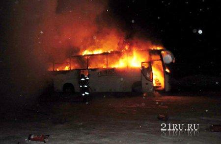 Ночью сгорел автобус на ул. Пристанционной г.Чебоксары
