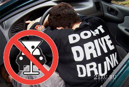 Тест на реакцию водителя в состоянии опьянения.