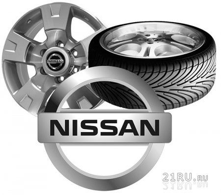 Диски и шины для автомобилей Ниссан