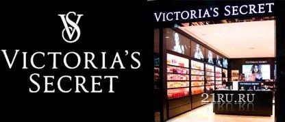 Причины популярности бренда Victoria s Secret