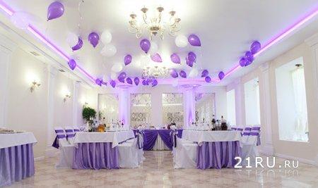 Где провести свадьбу?