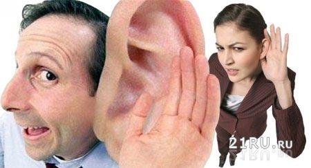 Как избежать прослушивания своего радиотелефона