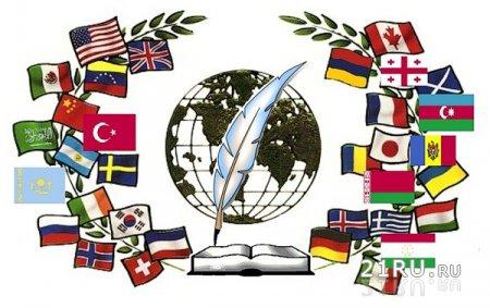 Качественные услуги по переводу любых документов в Москве