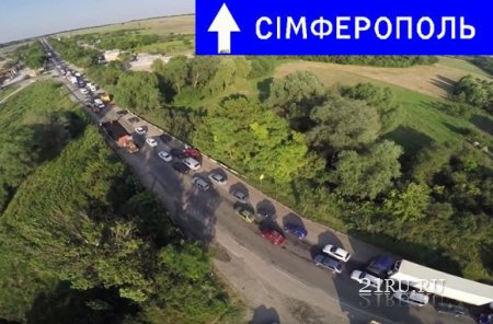 Посещаемость Крыма туристами в 2015 году. Реконструкция автодорог.