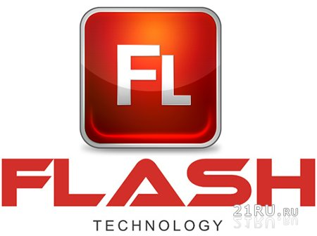 Adobe Flash технологии.