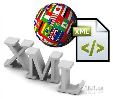 Знакомство с XML. Перевод документов Golden Time.