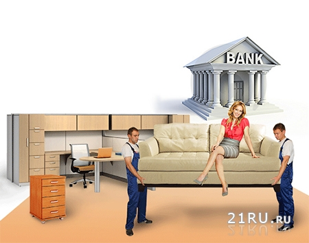 Особенности банковского переезда
