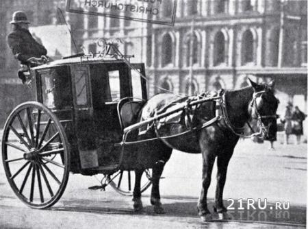 Происхождение такси